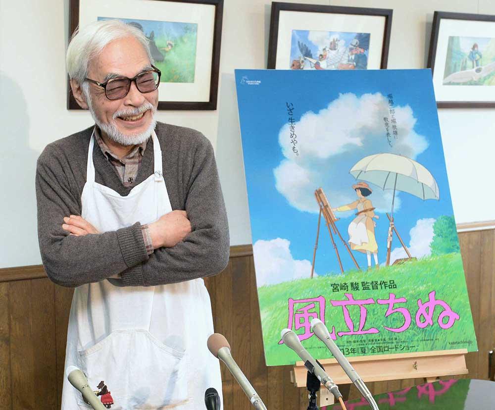 n-miyazaki-c-20190420.jpg